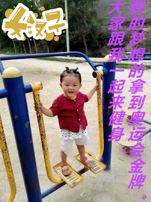 C:\Users\CDG-185\Desktop\国爱宝女儿,小贺,4岁_.jpg