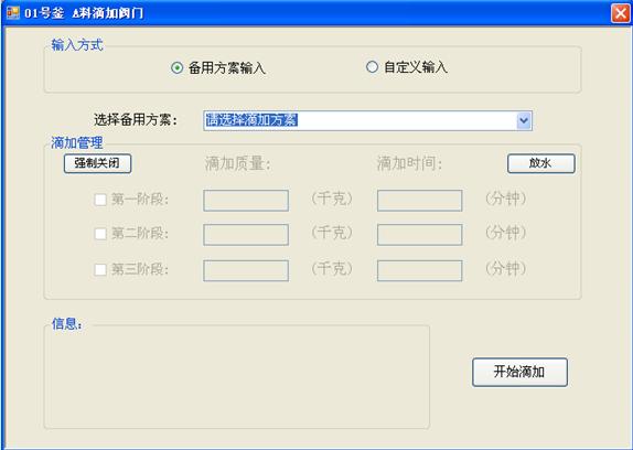 C:\Users\CDG-185\Desktop\QQ图片20160608135102-5.png